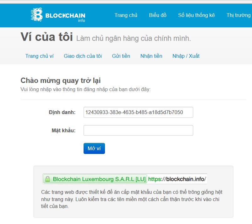blockchan-3